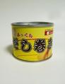 世界初!mr.kansoオリジナルの「だし巻き」の缶詰は1個550円