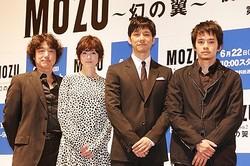 映画化が決定!(左から羽住英一郎監督、真木よう子、西島秀俊、池松壮亮) - 写真は今年6月に撮影