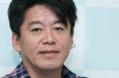 高須克弥氏 堀江貴文氏を犯罪者扱いするツイートに「名誉毀損は犯罪」