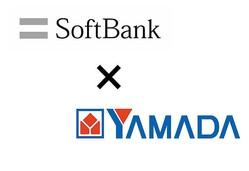 ソフトバンクがヤマダ電機と資本業務提携! 総額227億6,100万円でヤマダ電機の株式48,324,400株を取得