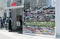 古着340kg使用のウィンドウ H&M原宿店に出現