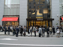 Image by: Fashionsnap.com