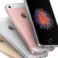 「安い、安心、楽しい」 iPhone SEを買うべき3つの理由とは
