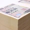 お金の量、過去最大。暮らしへの影響