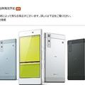 auの独自ブランド「Qua Phone」 1万〜2万円台前半のお手頃スマホが登場
