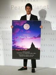 玉木宏が撮影した真珠の美 TASAKIで写真展開催