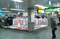 池袋駅ナカに出現「ユニクロ」夏インナー専用ポップアップストア