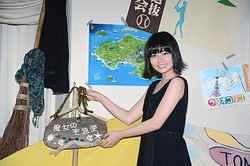 尾野真千子とのエピソードを披露した小芝風花