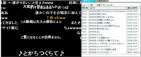ニコニコ動画自作自演