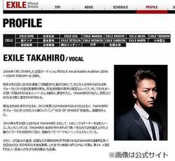 "TAKAHIRO""EXILE御殿""の真相、実家の母屋には「1円も出していない」。"