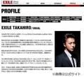 TAKAHIROの実家は「EXILE御殿」?真相を語り「申し訳ない」