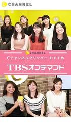 """""""ドS""""ロケバラエティ!『超特急のムチャぶらツアー!』"""