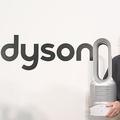 ダイソンの「dyson pure hot+cool link」 扇風機・暖房・空気清浄が1台に