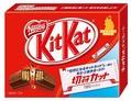 岩手県にある三陸鉄道の190円区間の切符がセットになったチョコレート菓子「キットカット 切符カット」