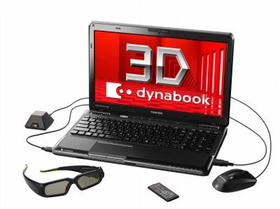 3Dブルーレイも対応!東芝、3DノートPC「dynabook TX/98MBL」を発売へ