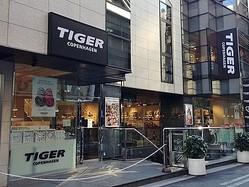 サザビーリーグと低価格雑貨タイガー契約締結 年内東京1号店出店