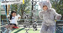 若槻千夏のブログ「マーボー豆腐は飲み物です」