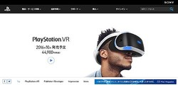 PlayStationVR���ե�����륵���Ȥ��