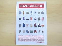 ZOZOTOWN カタログとテレビ番組「美少女ヌードル」休止へ
