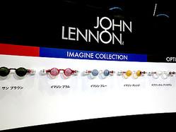 液体レンズメガネとジョンレノン丸型メガネが融合 アドレンズが新作初公開