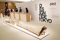東京がデザイン一色に DESIGNTIDE TOKYOメイン会場では約50組が作品公開