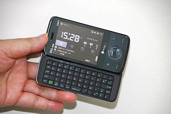 au初のスマートフォン「E30HT」で、どこでも無線LANオフィス