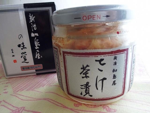 茶漬 加島屋 さけ 新潟加島屋の『さけ茶漬』と『貝柱のうま煮』がものすごく美味しい…