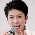 蓮舫氏の政界入りのキッカケとなった鳩山由紀夫元首相の「スカウト」