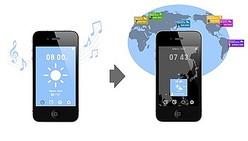 ユニクロがソーシャル目覚ましアプリ開発 天気によってアラーム音楽が変化