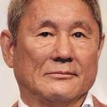 ビートたけし ピースの又吉直樹の芥川賞受賞めぐりメディアの姿勢を批判