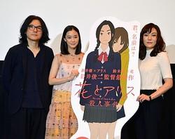 『花とアリス』組が再び!岩井俊二監督、蒼井優、鈴木杏