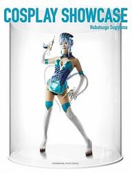 浮き出るコスプレ写真集「COSPLAY SHOWCASE」発売