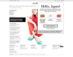 J.Crewが107カ国でEコマース開始 日本円で購入可能に