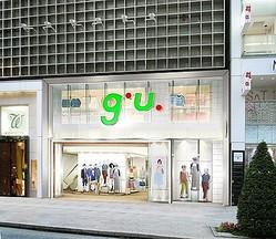 銀座中心地にジーユー大型店3月末オープン決定 ユニクロ銀座店の跡地