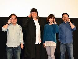 (左から)別所誠人チーフディレクター、出渕裕総監督、中村繪里子、西井正典チーフメカニカルディレクター