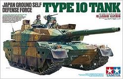 タミヤ「陸上自衛隊 10式戦車」プラモ製作過程を9時間ぶっ通しでUst生中継