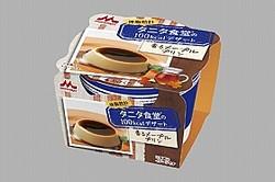 『タニタ食堂の100kcalデザート 香るメープルプリン』
