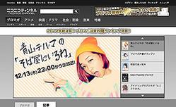 「ブロマガ」有料登録者数がついに3万人を突破!! 上位25チャンネルも発表に