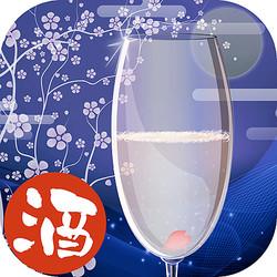 【動画】美味しいお酒を見つけ、簡単にレビューできるアプリ「美酒覧」リリース