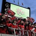 浦和、横断幕解禁へ…昨年3月に差別的横断幕掲出以降は全面禁止