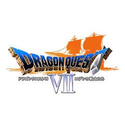 ニンテンドー3DS版『ドラクエVII』発売決定!! - すれちがい通信にも対応