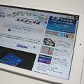 iPhoneやiPadなどのiOS向けアプリ「Firefox」 Mozillaが提供開始