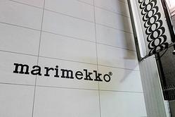 キオスク型「マリメッコ」日本初上陸 原宿ROCKETに期間限定オープン