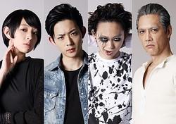 (左から)日南響子、竜星涼、須賀健太、加藤雅也 - 映画『シマウマ』  - (C)2015東映ビデオ
