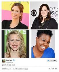 ポール・フェイグ監督が意味深写真をツイート!(左上から時計回りに)クリステン・ウィグ、メリッサ・マッカーシー、レスリー・ジョーンズ、ケイト・マッキノン(画像はスクリーンショット)