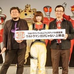 AKB48田名部未来が隊員服姿で感激! 樋口監督から『エヴァ』庵野監督秘話も飛び出した「ウルトラマンだけじゃない上映会」