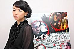 裕木奈江が激動の女優半生を語る「あの当時のわたし・・・本当に幸せでした」
