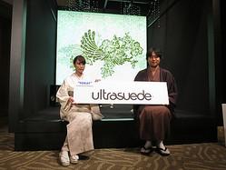 東レ「Ultrasuede(R)」ブランドを国内展開 Tiffanyも採用