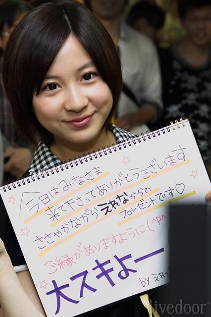 イベントに訪れたファンのために、メッセージボードを掲げていた小野恵令奈