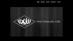 ファイブフォックス、初の公式ウェブサイトを開設